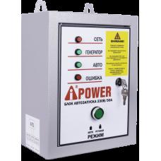 Блок АВР 230В, 50А для  генераторов А-iPower