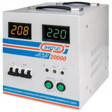 Стабилизатор напряжения Энергия ACH-20000 ВА