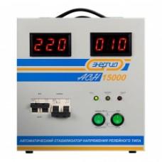 Стабилизатор напряжения Энергия ACH-15000 ВА