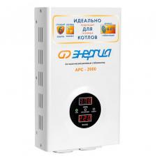 Стабилизатор напряжения Энергия APC 2000 ВА  для котлов