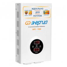 Стабилизатор напряжения Энергия APC 1500 ВА  для котлов