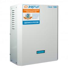 Стабилизатор напряжения Энергия CLASSIC 15000 ВА