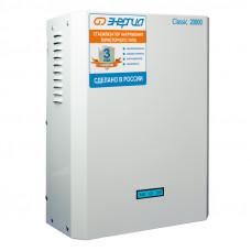 Стабилизатор напряжения Энергия CLASSIC 20000 ВА