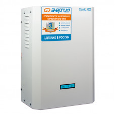 Стабилизатор напряжения Энергия CLASSIC 5000 ВА