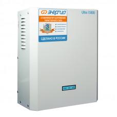 Стабилизатор напряжения Энергия ULTRA 15000 ВА