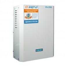 Стабилизатор напряжения Энергия ULTRA 20000 ВА