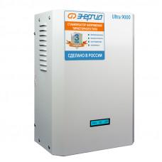 Стабилизатор напряжения Энергия ULTRA 9000 ВА