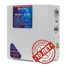 Стабилизатор напряжения Энерготех INFINITY 20000 ВА