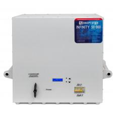 Стабилизатор напряжения Энерготех INFINITY 50000 ВА