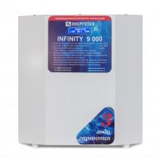 Стабилизатор напряжения Энерготех INFINITY 9000 ВА