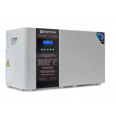 Стабилизатор напряжения Энерготех PRIME 12000 ВА