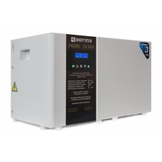 Стабилизатор напряжения Энерготех PRIME 20000 ВА