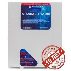 Стабилизатор напряжения Энерготех STANDARD 12000 ВА