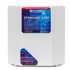 Стабилизатор напряжения Энерготех STANDARD 5000 ВА