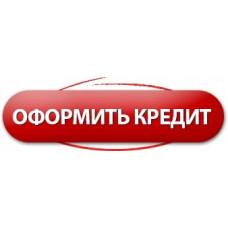 Купить в КРЕДИТ!!!
