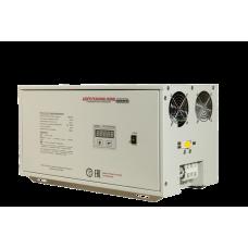 Стабилизатор напряжения Lider PS5000 W-HOME-30
