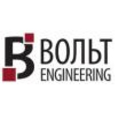 Вольт Engineering (Россия)
