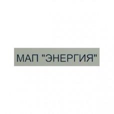 МАП SIN Энергия - Россия