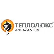 Теплолюкс - Россия