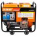 Дизельный генератор SKAT УГД- 5300 E