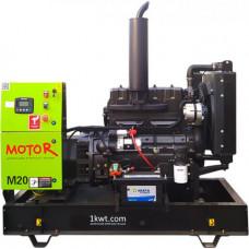 Дизельный генератор 10 кВт RICARDO АД10-Т400 открытый на раме