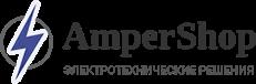 AmperShop - Электротехнические решения